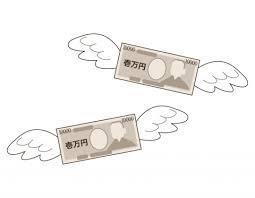 お金2.jpg